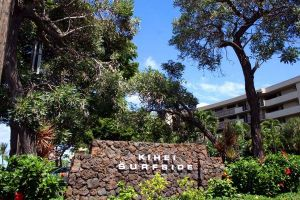 Kihei Surfside Resort Entrance
