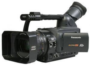 dvDepot Panasonic HVX200 Video Camera