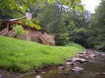 North Carolina Vacation Cabin Rentals