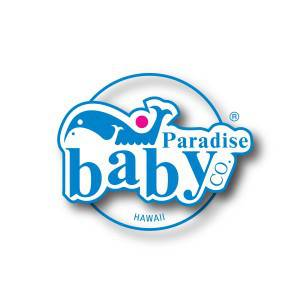 Logo For Paradise Baby Co.