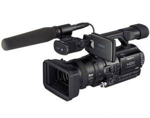 Washington DC Sony HVR-Z1U Camcorder For Rent