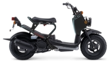 {city} {stateAbbr} Local Scooter Rentals
