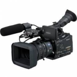 dvDepot Sony HVR-Z7U-Connecticut Video Camera